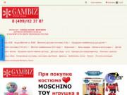 Интернет-магазин детской зимней одежды. Доставка по России. (Россия, Нижегородская область, Нижний Новгород)
