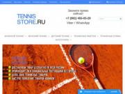 Теннисные ракетки дешево. Каталог на сайте. (Россия, Нижегородская область, Нижний Новгород)