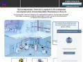 Монтаж водопровода отопления канализации в Воронеже и области. (Россия, Воронежская область, Воронеж)