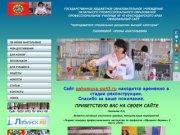 Пахомова.И.А- ГБОУ НПО ПУ № 43 КК г. Лабинск