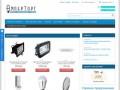 Продажа светотехнического оборудования, ламп, гирлянд, дюралайта в Москве