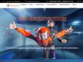 Аэротруба на МКАД. Развлекательный центр «Аэродинамика». Аттракционы в Москве