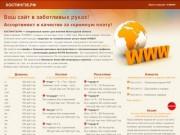 ХОСТИНГ35.РФ Хостинг для вологодской области