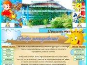 Муниципальное дошкольное образовательное учреждение  детский сад  с
