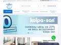 Сибванна интернет-магазин сантехники (Россия, Новосибирская область, Новосибирск)