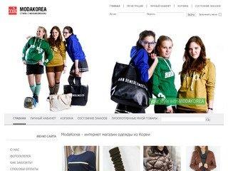 Модная Одежда Владивосток