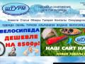 Это витрина наших магазинов в Самаре и Тольятти. (Россия, Самарская область, Самара)