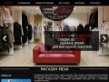 """Меховой салон """"Галерея меха"""": продажа шуб из натурального меха в Туле"""