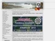Www.rubcow.ru