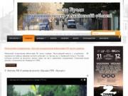 Броды— информационно-справочный сайт