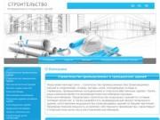 Строительство промышленных быстровозводимых зданий (Россия, Ленинградская область, Санкт-Петербург)