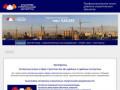 Строй-эксперт55.рф — Строительно-технические экспертизы в Омске