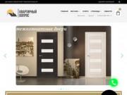 Интернет-магазин «Квартирный вопрос» Скопин, Ряжск, Кораблино
