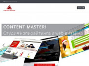 Создание сайтов, разработка интернет-магазинов, Landing Page, поисковое продвижение и наполнение уникальным контентом (Украина, Луганская область, Луганск)
