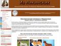 Питомник Русских спаниелей в Москве. Звоните: 8 (910) 453-05-29! (Россия, Нижегородская область, Нижний Новгород)