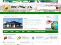 Официальный сайт Администрации городского округа город Уфа Республики Башкортостан