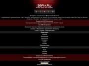 38FM.RU - сайт знакомств в Иркутске без регистрации (знакомства в Иркутске, Ангарске, Братске)