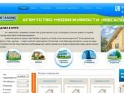 Недвижимость Юрги | Продажа покупка жилой и коммерческой недвижимости в Юрге