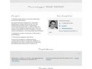 Мини-студия SEGA DESIGN - разработка (создание) веб-сайтов на системе управления контентом Joomla