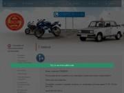 """Автошкола """"ВОА01"""" (Майкоп) - мотошкола, обучение вождению мотоцикла, права категории А"""
