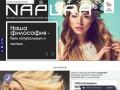 Наш он-лайн магазин – это официальный представитель NAPURA в Украине. Только в нашем каталоге Вы можете подобрать и заказать 100% натуральный товар, полностью соответствующий заявленным качеству, эко-безопасности и рецептуре. (Украина, Киевская область, Киев)