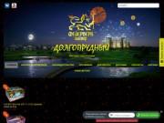 Фейерверк-Мастер Долгопрудный +7 (925) 517-61-34 Интернет-магазин +7
