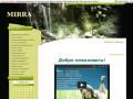MIRRA-SEVERSK - Косметика MIRRA для домашнего и профессионального ухода (г. Северск)