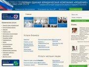 Защита прав потребителей, Консультация юриста в Перми, Договор купли продажи