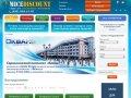 Организация конференций и проведение мероприятий в Москве от Micediscount.ru