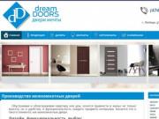 Купить межкомнатные двери пвх оптом от производителя в Липецке (4742) 71-00-60.