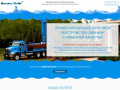 Буровая компания Сервис Скважин | официальный сайт