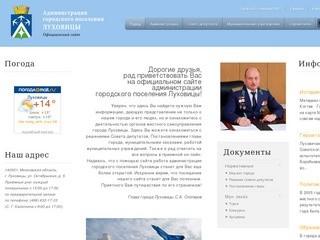 Luhinfo.ru
