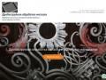 Пескоструйная обработка металла в Москве. Контакты на сайте. (Россия, Нижегородская область, Нижний Новгород)