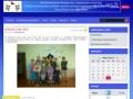 Муниципальное бюджетное учреждение культуры Межпоселенческая клубная система муниципального района