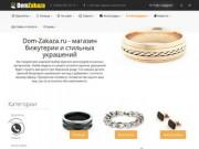 Продажа аксессуаров для мужчин (Россия, Московская область, Москва)