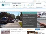 Kursk46.com