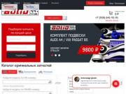 Сайт для автомобилистов Костромской области (сравни цены) ПОПРОБУЙ НАЙТИ ДЕШЕВЛЕ !! Дешевле не значит хуже !! (Россия, Костромская область, Кострома)