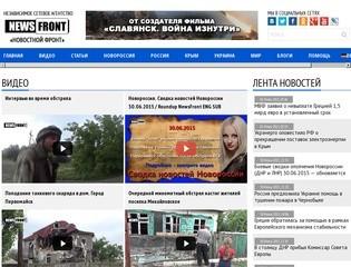 News-front.info