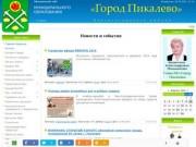 Pikadmin.ru