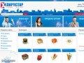 Купить фейерверки в Москве по хорошим ценам через интернет магазин