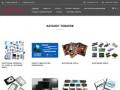 AMD76 занимаемся Утилизация оргтехники (Россия, Ярославская область, Ярославль)