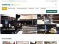 Накухню.рф это интернет магазин с большим ассортиментом кухонь. Более 200 кухонь, будь это модерн или же классическая кухня. (Россия, Брянская область, Брянск)