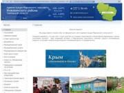 Администрация Марьевского сельсовета Инжавинского района Тамбовской области  