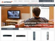Цифровое и спутниковое телевидение в Салехарде.