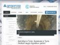 Бурение скважин на воду, технических и бытовых колодцев (Россия, Тульская область, Тула)