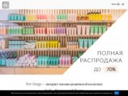 Bon Visage - интернет магазин натуральной косметики (Украина, Киевская область, Киев)