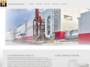 Егорьевские газосиликатные блоки