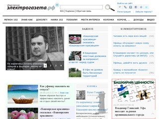 I-gazeta.com