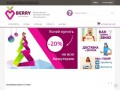 «BERRY» - интернет-магазин изысканной бижутерии онлайн