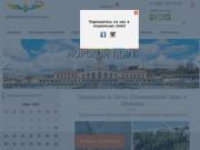 Экскурсии в Абхазии. Контакты: +7 (862) 296-05-03 (Россия, Нижегородская область, Нижний Новгород)